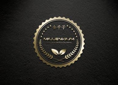 Nro 93 kilpailuun MGSG Logo Design käyttäjältä eugentita