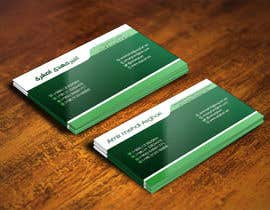 #62 untuk Design  Business Cards for Amirmehdi Asghari oleh IllusionG