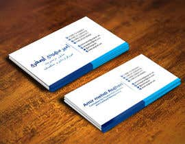 #66 untuk Design  Business Cards for Amirmehdi Asghari oleh IllusionG