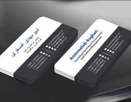 #2 untuk Design  Business Cards for Amirmehdi Asghari oleh mamun313