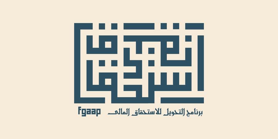 Penyertaan Peraduan #23 untuk Design a Logo for a financial system