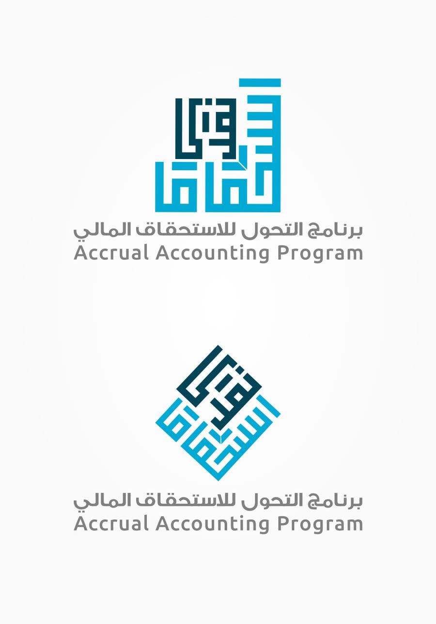 Penyertaan Peraduan #58 untuk Design a Logo for a financial system
