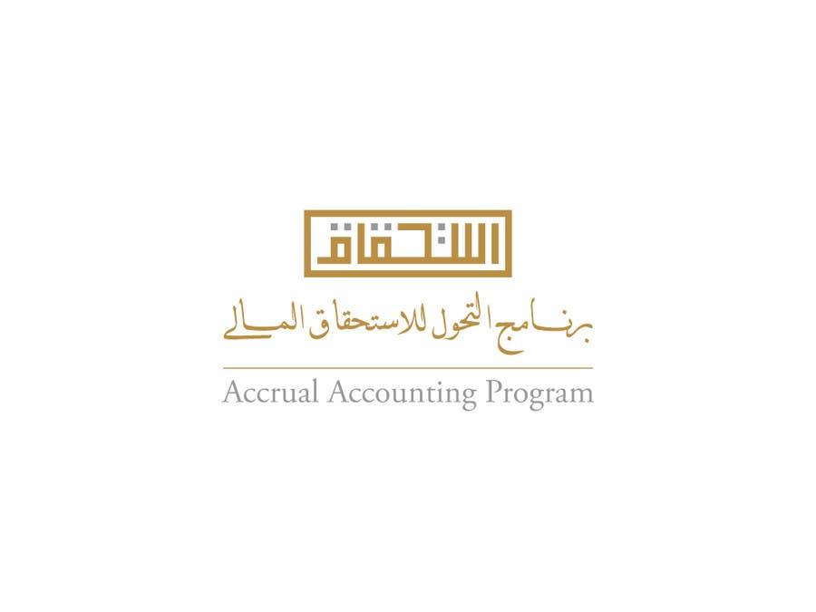 Penyertaan Peraduan #35 untuk Design a Logo for a financial system