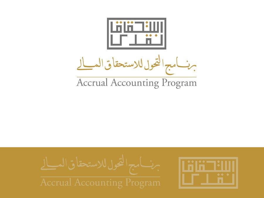Penyertaan Peraduan #44 untuk Design a Logo for a financial system