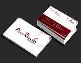 #3 for Design some Business Cards for ABC Bakery af towardsz333