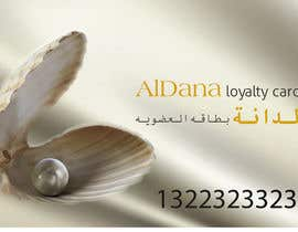 #1 para Re-Design our Customer Loyalty Card por DanteRH