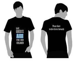 #7 para ออกแบบเสื้อยืด for Save greece por amdisenador