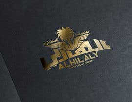 #97 untuk Design a Logo for ALHILALY INVESTMENT GROUP oleh beckseve