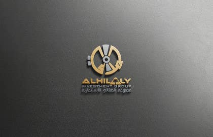 #59 cho Design a Logo for ALHILALY INVESTMENT GROUP bởi thelionstuidos