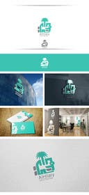 #76 untuk Design a Logo for ALHILALY INVESTMENT GROUP oleh thelionstuidos