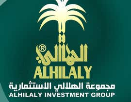 #47 for Design a Logo for ALHILALY INVESTMENT GROUP af hicherazza