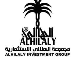 #50 for Design a Logo for ALHILALY INVESTMENT GROUP by hicherazza