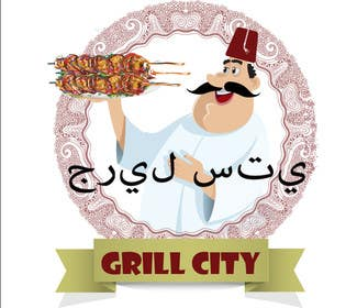 #31 cho Design a Logo for Grilled Food Restaurant bởi selinayilmaz1
