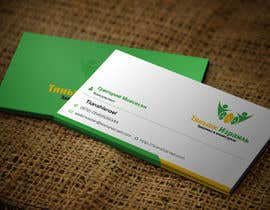 sha69won tarafından Design Business Cards for my website için no 137