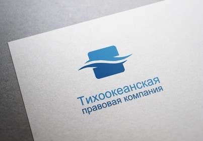 #51 untuk Фирменный стиль юридической компании oleh Anatoliyaaa
