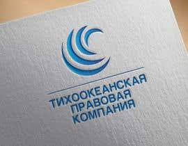 sarkhanzakiyev tarafından Фирменный стиль юридической компании için no 30