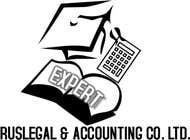 Graphic Design Contest Entry #16 for Design a Logo for LAW firm and ACCOUNTING
