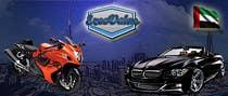 Bài tham dự #13 về Illustrator cho cuộc thi Illustrate Something for new cars & motorcycles website