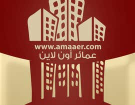 #17 for Design a Logo for RealEstate Web site Integrated with given text by apsdevelopers