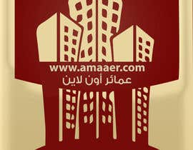 #19 for Design a Logo for RealEstate Web site Integrated with given text by apsdevelopers
