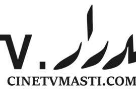 #200 for logo design for cinetvmasti.com by sudhakar064