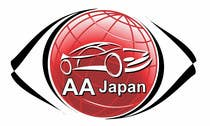 Logo Design Konkurrenceindlæg #193 for Refreshing the logo of a used Japanese car exporter company