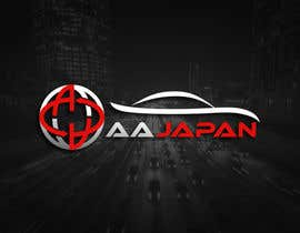 anibaf11 tarafından Refreshing the logo of a used Japanese car exporter company için no 186