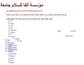 SmartestLancer tarafından Arabic translation için no 2