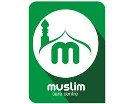 #20 cho Creative idea for a mobile application for Muslims bởi binoysnk