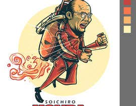 #63 for Design a vector graphic that celebrates Soichiro Honda. af crayonscrayola