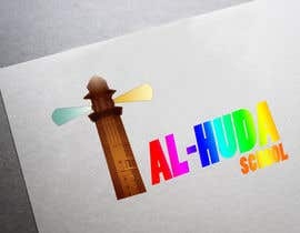 #22 for Design a Logo for a School af rizalarsad