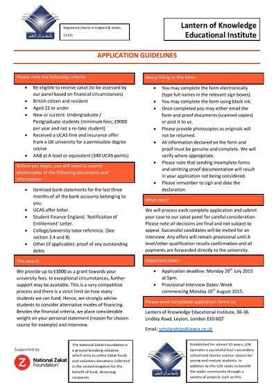 Penyertaan Peraduan #4 untuk Re-design + Edit PDF form (electronic, fillable)