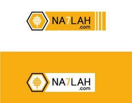 #186 for New Logo for my website af balhashki