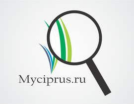 #107 for Design a Logo for mycyprus.ru by guillex22