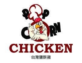 Nro 36 kilpailuun Design a Logo for my new small restaurant käyttäjältä TechTimes