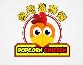 Nro 7 kilpailuun Design a Logo for my new small restaurant käyttäjältä Hayesnch