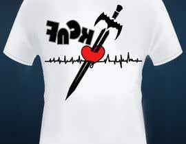 #18 untuk Street Wear Style Fashion T-Shirt For Men oleh prasnjitsaha