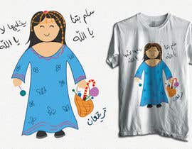 meroyano tarafından Design a T-Shirt for for small girl -- 3 için no 9