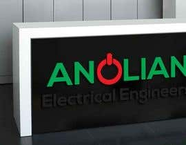 #16 untuk Design a Logo for Anglia Electrical Engineers oleh saonmahmud2