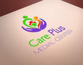 #60 untuk Design a Logo for an Urgent Care Center oleh nazish123123123