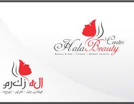 #151 for 2 Logo for Beauty Center by logoforwin