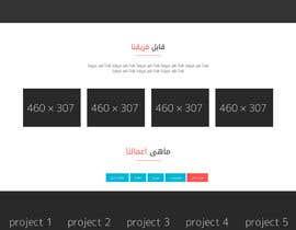 #25 for Create the website UI af hossamshahen