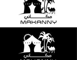 #9 for Design a Logo for MAKANNY by hicherazza