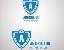 Nro 17 kilpailuun Design a Logo for Antirieltor käyttäjältä freeoutsourcer