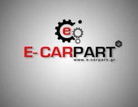 Nro 23 kilpailuun Design a Logo for Car Accessories Website Eshop käyttäjältä MadaSociety