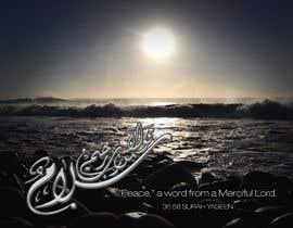 #38 cho Graphic Design 2 Islamic Memes bởi yasserattia