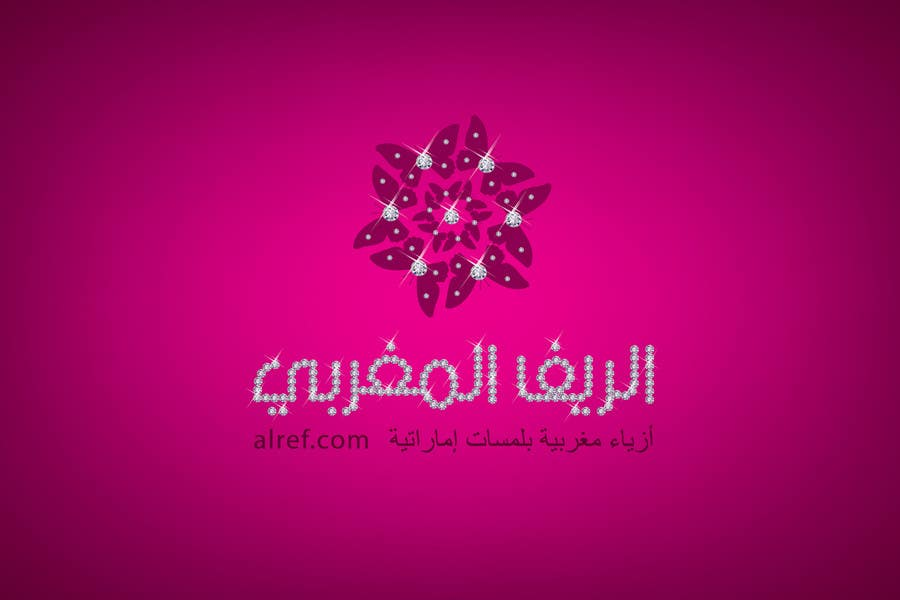 Inscrição nº                                         176                                      do Concurso para                                         Arabic Logo Design for luxury ladies fashion shop