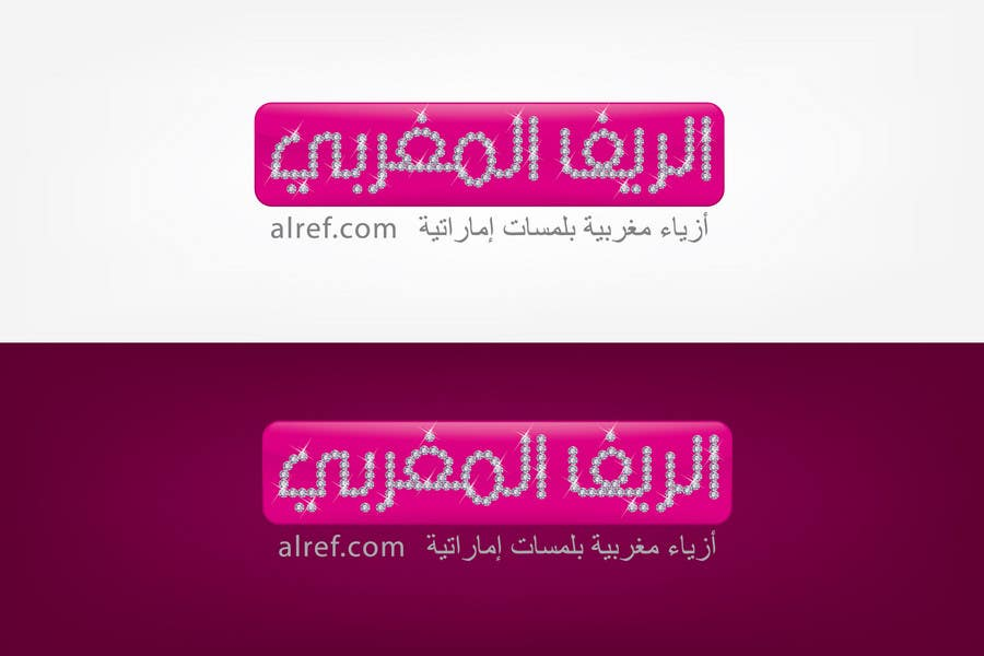 #180 for Arabic Logo Design for luxury ladies fashion shop by Sevenbros