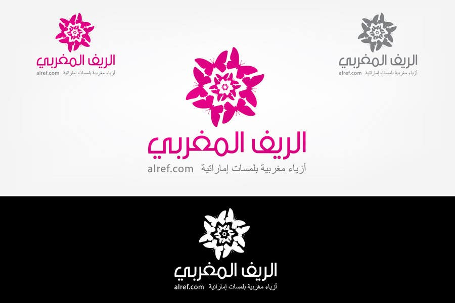 #104 for Arabic Logo Design for luxury ladies fashion shop by Sevenbros