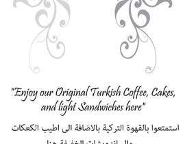 #31 untuk Design a Roll Up Banner for our Cafe oleh uzairkhan9497